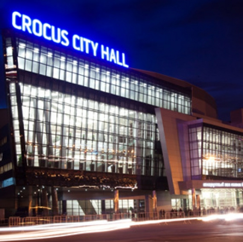 Crocus City Hall (Крокус Сити Холл)
